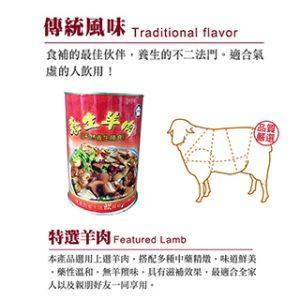 �B生羊肉1000g