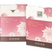 凍菱肌-生物纖維面膜-產品外盒