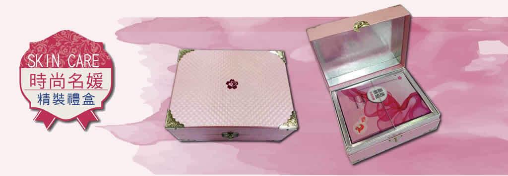 晶透無瑕羽漾面膜-珠寶盒款式-介紹-02