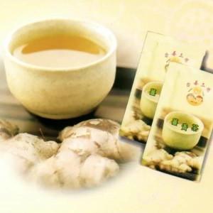歐瑪聖絲商品-薑黃茶