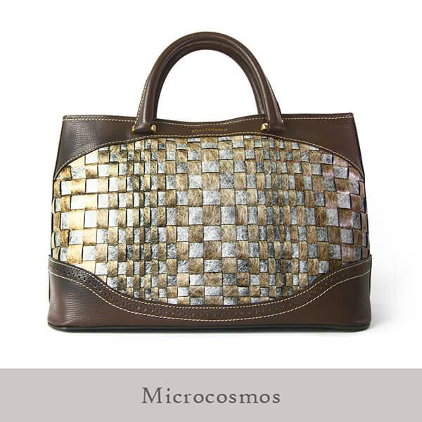 歐瑪聖絲-活力包款-蠶絲手提包-微觀宇宙-Microcosmos