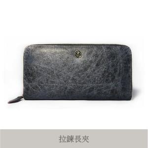 歐瑪聖絲-活力包款-蠶絲拉鍊長夾
