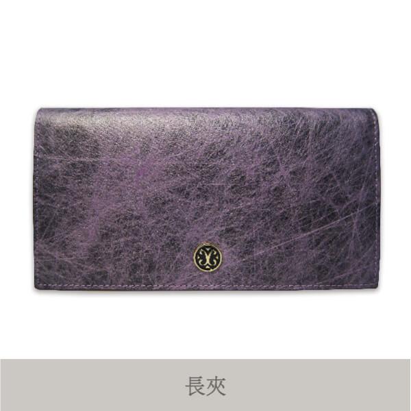 歐瑪聖絲-活力包款-蠶絲長夾