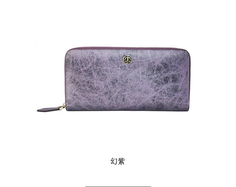歐瑪聖絲-蠶絲拉鍊長匣-幻紫色