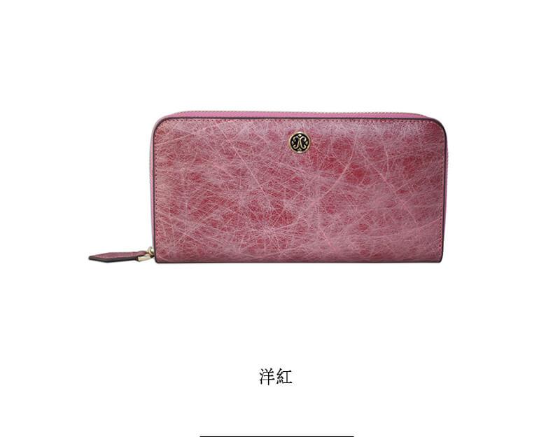 歐瑪聖絲-蠶絲拉鍊長匣-洋紅色