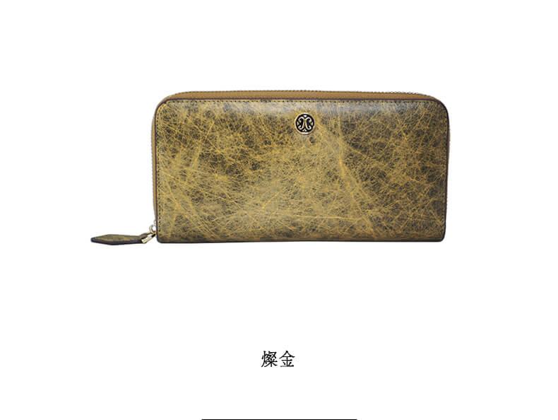 歐瑪聖絲-蠶絲拉鍊長匣-燦金色