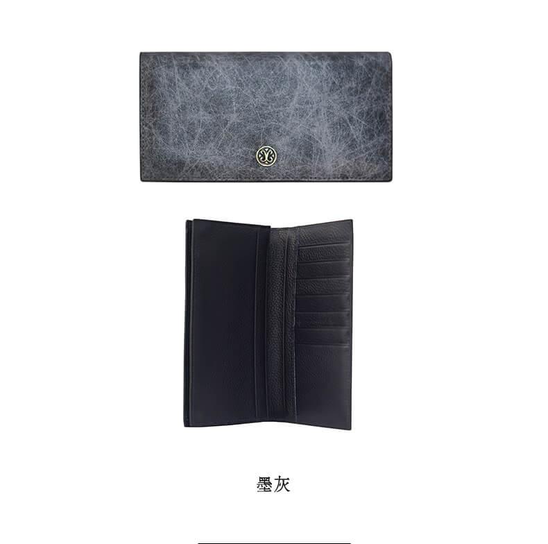 歐瑪聖絲-蠶絲長匣-墨灰色