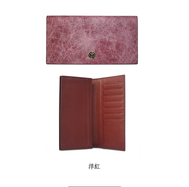 歐瑪聖絲-蠶絲長匣-洋紅色