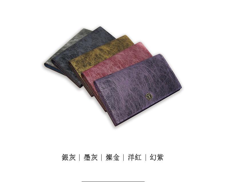 歐瑪聖絲-蠶絲長匣-colorful