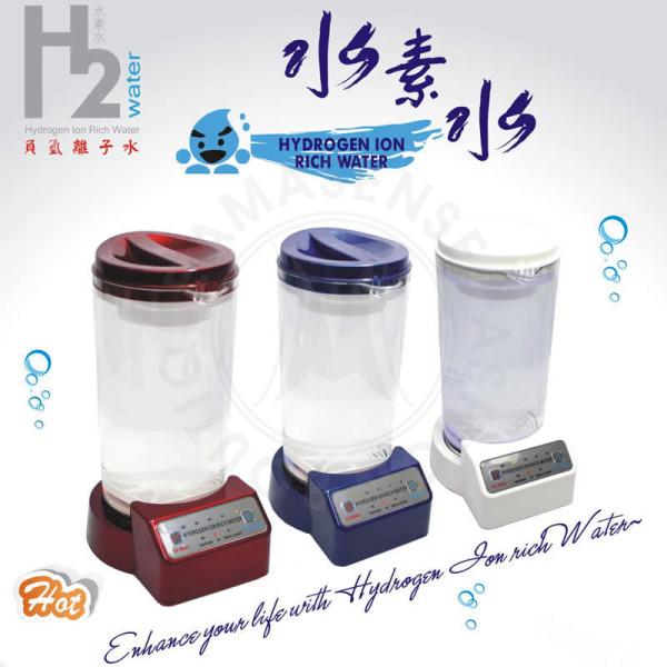 水素水H-負氫離子水製造機