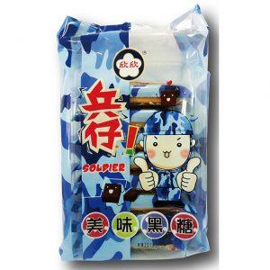 250-兵仔黑糖-01