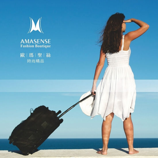 AMASENSE-TRAVEL
