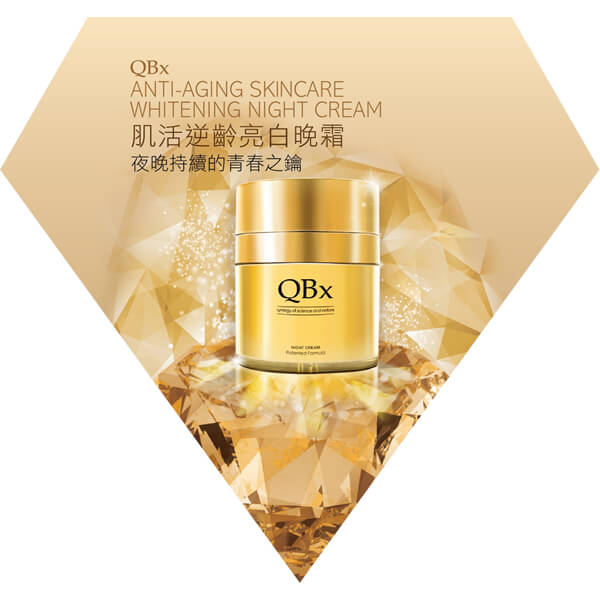QBx-肌活逆齡亮白晚霜-DM-01