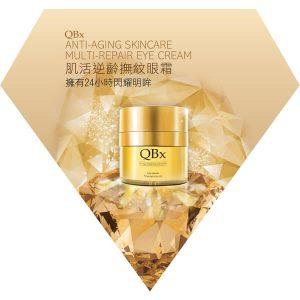 QBx-肌活逆齡撫紋眼霜-DM-01