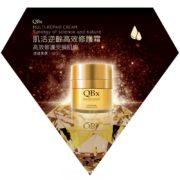QBx-肌活逆齡高效修護霜-DM