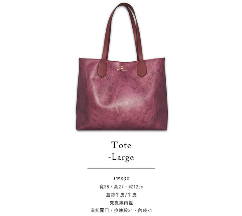 Tote-Large-00